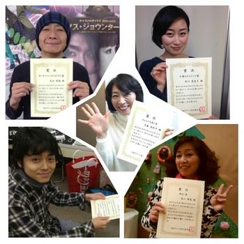 大内さん、みっこさん、実川さん、多田さん、坂口さん.jpg